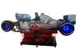 3屏真实动感F1赛车模拟器F1仿真模拟器
