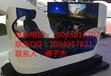 长安4s定制动感汽车驾驶模拟器展示