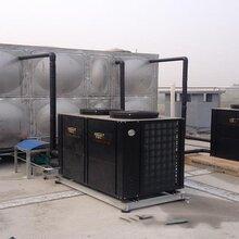 泳池热泵恒温加热设备工程泳池空气能热水机组工程