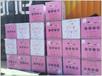 上海地区魔力show果冻奶茶巨水光胶原蛋白怎么代理加盟