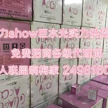 上海魔力show减肥瘦身guo果冻怎么减肥瘦身原理是什么?有副作用吗?