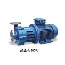 高温磁力泵(水冷却耐高温≤250℃)_高温磁力泵价格_高温磁力泵厂家图片