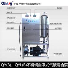 QY小流量高揚程渦流泵氣液混合泵圖片