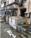 大连:一饭店疑液化气泄漏凌晨发生爆炸一男子被烧伤