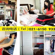 香港到广州搬家公司,香港行李包裹家具家电打包上门服务