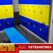 西安世腾浴场更衣柜批发彩色拆装塑料柜子