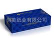 郑州广告抽纸厂家定制纸质抽纸高档抽纸一次性抽纸酒店餐厅抽纸
