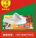 郑州广告抽纸定制厂家餐巾纸印标方巾定制加油站银行抽纸