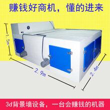 3D艺术电视壁画背景墙设备广州厂家直销图片