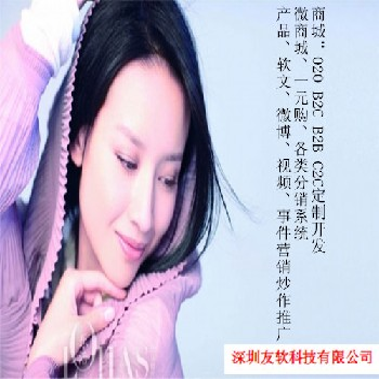深圳婚慶展示型網站多少錢?深圳南山婚慶