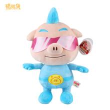 正版猪猪侠公仔毛绒玩具可爱动漫布艺玩偶娃娃定制批发