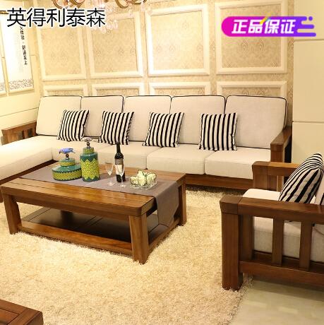 泰森欧式沙发黑胡桃实木沙发组合