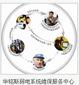 陕西华铭斯弱电系统维保服务中心图片