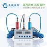 LC-1000在线振动监测仪龙城国际在线振动故障检测仪