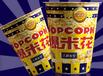吉利火星奶油香甜味爆米花90g桶装