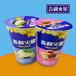 吉利火星升级款即食爆米花90g香甜奶油桶装30桶每件