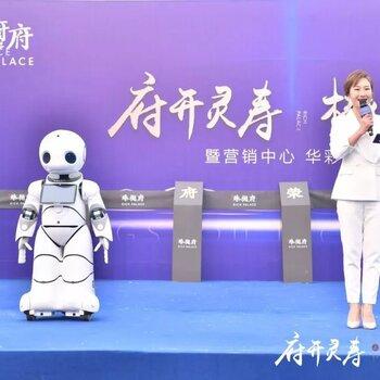 遼寧地區可以頒獎可以主持的智能5G機器人