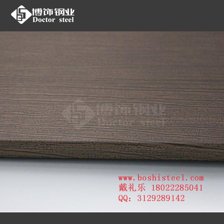 不锈钢青古铜木纹2号哑光板