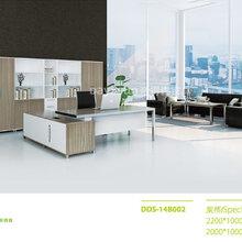 供应大班桌、老板桌各类板式办公家具