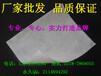 现货供应贵州土工布#贵州土工布价格#土工布铺设