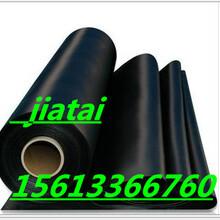 绝缘胶垫10KV高压绝缘橡胶板绝缘橡胶垫红绿色绝缘胶板