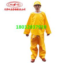 双安牌10-20KV绝缘套装特种作业防护服电水绝缘服装