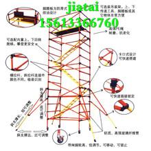 绝缘脚手架220kv快速组装刀闸检修防护架6米可定做优惠