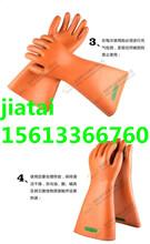 天津双安牌12kv绝缘手套厂家代理正品保证