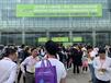 2020糖酒会-2020食品博览会-青岛预定
