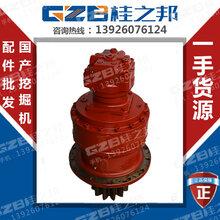 大量供应进口挖机回转减速器总成现货M2X210CHB-10A-79-RG20D25J1