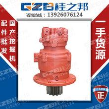 濮阳玉柴65勾机回转减速器总成分解图片MSG-44P-21-26