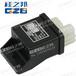 長春智能SWE90挖機DC12V啟動安全繼電器5H618-41351