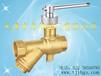 天津力华厂家直供铝塑管手动温控阀(角式)LH-3037手动阀门