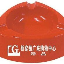 西安烟灰缸定做西安PVC烟灰缸西安广告烟灰缸图片