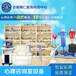 北京心理咨询室设备厂家心理咨询室配置
