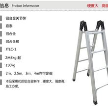 那的梯子便宜质量好铝合金梯单直梯关节梯人字梯图片