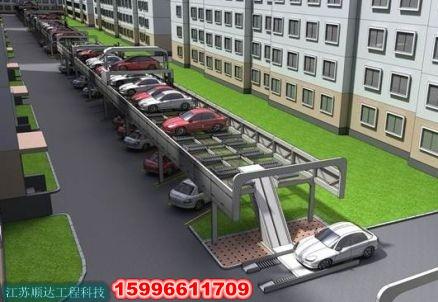 智能地下停车系统,架空车库