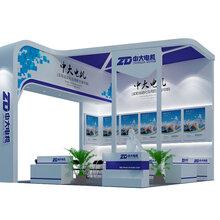 展览展示/哈尔滨展览展示/哈尔滨盈泰展示服务/黑龙江展台设计搭建