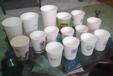 新乡各型号纸杯设计印制