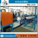 全自動送料切管機全自動送料切管機合禾不銹鋼管可同時