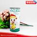 奶粉纸罐纸易拉罐马口铁罐定制罐定做茶叶包装纸罐牛皮纸罐
