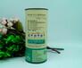 定做茶叶包装纸罐牛皮纸罐定制食品圆筒印刷