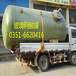阳泉玻璃钢罐耐碱贮罐专业生产玻璃钢盐酸储罐