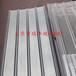 FRP采光瓦价格及厚度FRP采光板的特点玻璃钢采光瓦