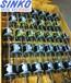 新晃空调风机盘管专用电机常州祥明电机YSK-40-4
