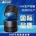 天和鑫迈市政排污专用双壁波纹管波纹管厂家