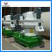 泰安锯末颗粒厂家泰安锯末多少钱一吨锯末颗粒机多少钱一台