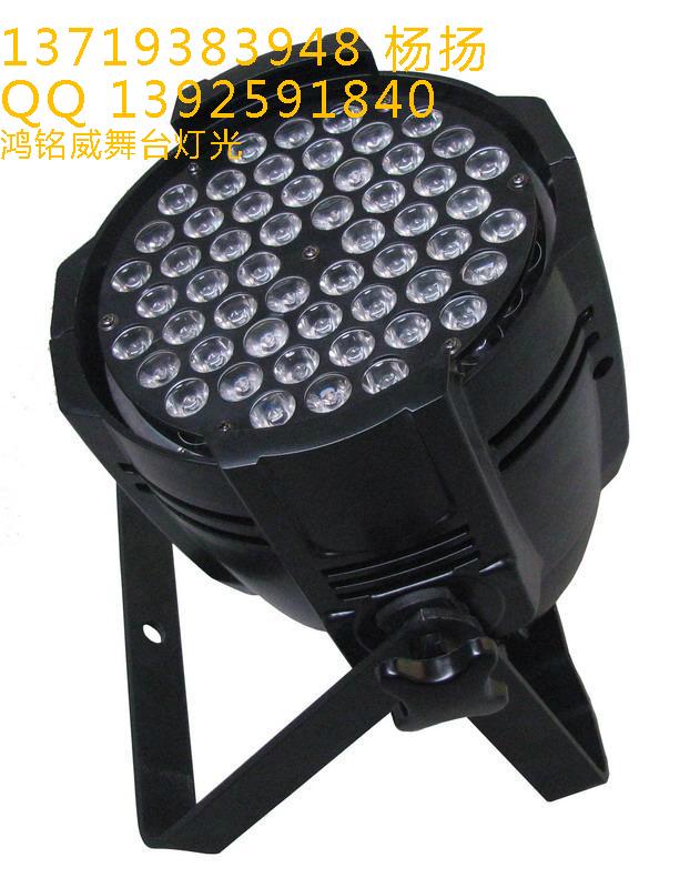 【舞台灯光led54颗3w不防水帕灯200w开关电源足三瓦