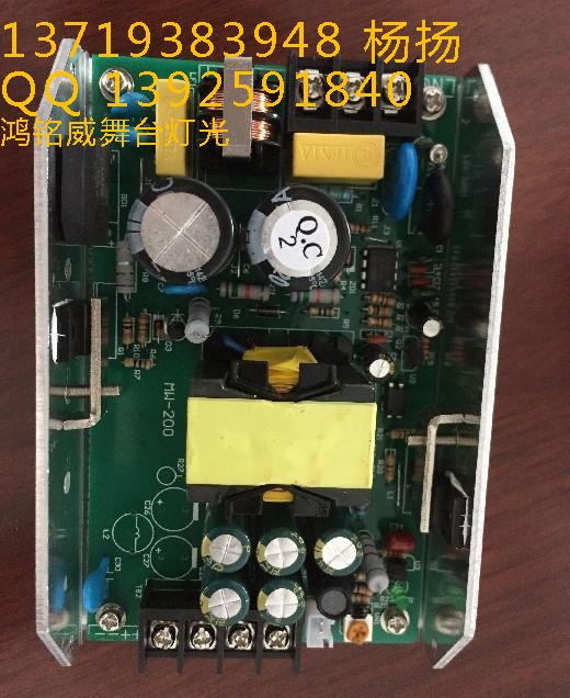 输入电压:AC110/220V15% 输入频率:47~63Hz 电流: 8.3A/220V 输出电压调整范围:20%(额定输出电压) 过载保护:105%~150%(额定负载),自恢复过压保护:115%~135%(额定输出压) 短路保护:自恢复 输出启动时间: 2S@120VAC 1S@230VAC 输出保持时间:10mS@120VAC,20mS@230VAC 工作环境:-20~+55,20%~93%RH(无银霜) 储存环境:-40~+85,10%~95%RH 冷却方式:空气自然对流冷却