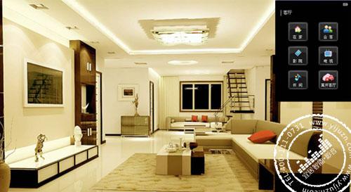 智能家居系统融入生活,带给您不一样家!